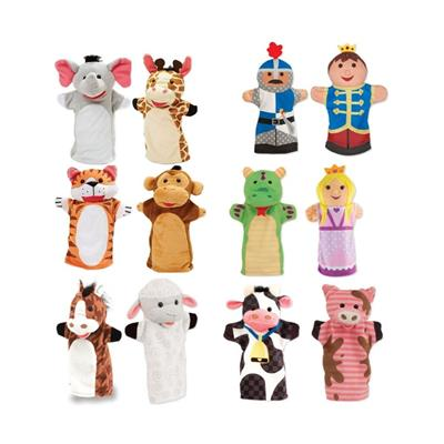 Beginner Hand Puppets, Set of 16