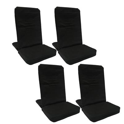 Raylax Chair, Black, Set of 4