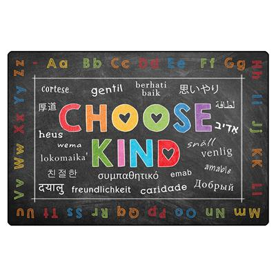 Choose Kind Rug, 8' x 12', Rectangle